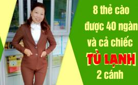 dang-web-giai2-05